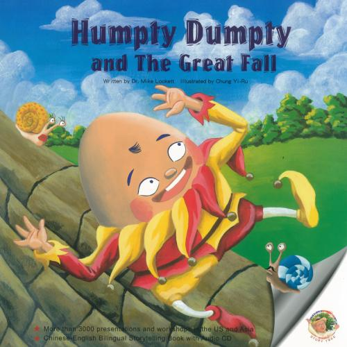 Humpty Dumpty and the Great Fall