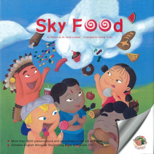 Sky Food by Dr. Mike Lockett