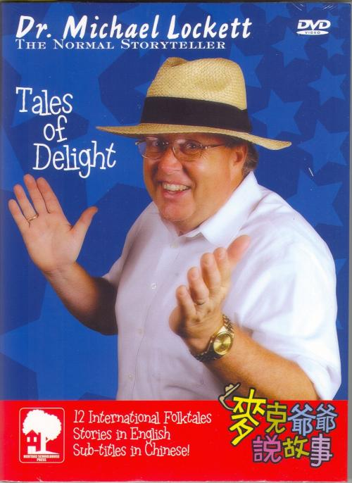 Tales of Delight - Storytelling DVD